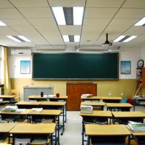 Das eigene Klassenzimmer